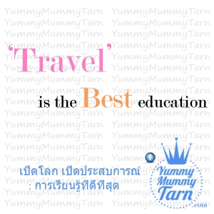 travel-is-the-best-1